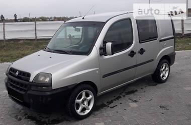 Fiat Doblo груз.-пасс. 2005 в Буске