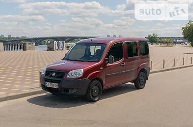 Fiat Doblo груз.-пасс. 2015 в Киеве