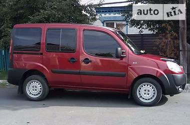 Fiat Doblo пасс. 2008 в Черкассах