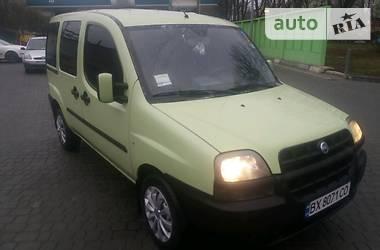 Fiat Doblo пасс. 2005 в Тернополе