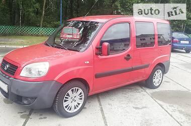 Fiat Doblo пасс. 2008 в Ковеле