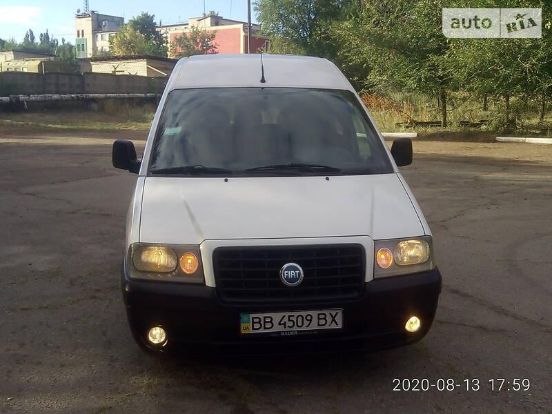 Fiat Scudo груз.-пасс.
