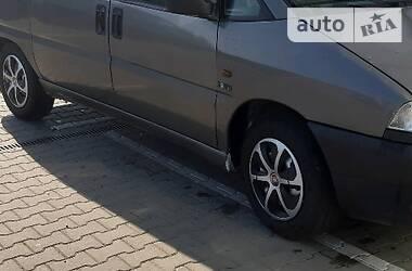 Fiat Scudo груз.-пасс. 1999 в Нововолынске