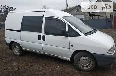 Fiat Scudo груз.-пасс. 2000 в Змиеве