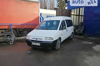 Fiat Scudo груз.-пасс. 1999 в Киеве