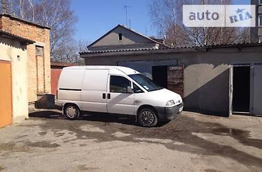 Fiat Scudo груз. 2001