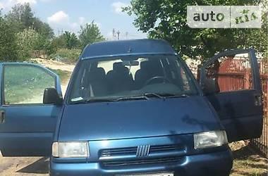Fiat Scudo пасс. 1998 в Тернополе