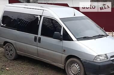 Fiat Scudo пасс. 2000 в Смеле