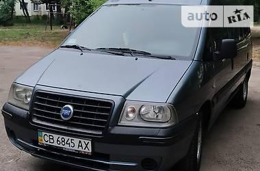 Fiat Scudo пасс. 2005 в Чернигове