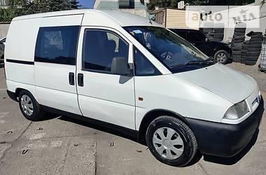 Fiat Scudo пасс. 1998 в Одессе