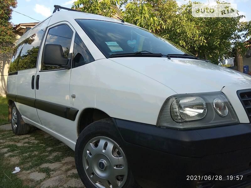 Fiat Scudo пасс. fiat