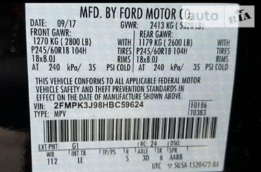 Ford Edge 2017 в Кременчуці