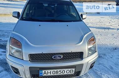 Ford Fusion 2012 в Авдеевке