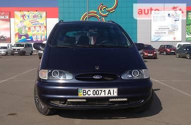 Ford Galaxy 1996 в Львове