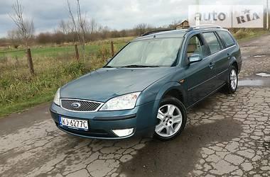 Ford Mondeo 2003 в Дрогобыче