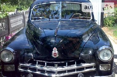 ГАЗ 12 1954 в Бердичеве