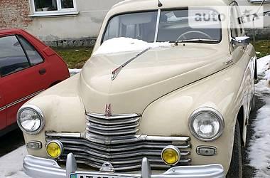 ГАЗ 20 1954 в Калуше