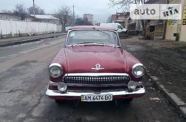 ГАЗ 21 1964 в Житомире