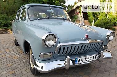 ГАЗ 21 1960 в Харькове