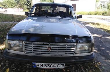 ГАЗ 31029 1994 в Бердичеве