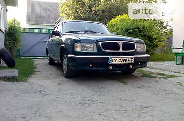 ГАЗ 3110 2001 в Черкассах