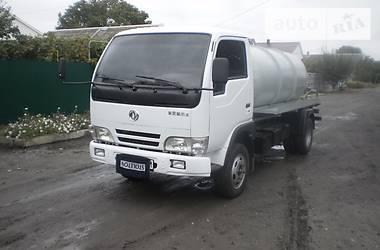 ГАЗ 53 2006