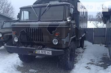 ГАЗ 66 1980 в Черновцах