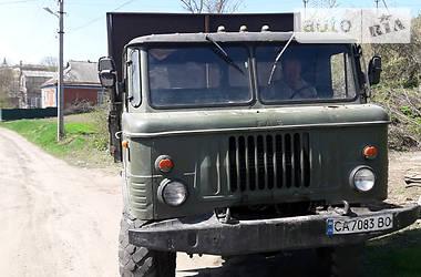 ГАЗ 66 1991 в Городище