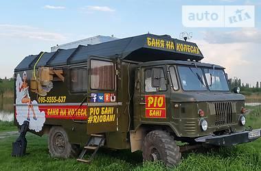 ГАЗ 66 1991 в Луцке