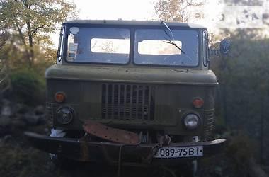 ГАЗ 66 1992 в Кодыме