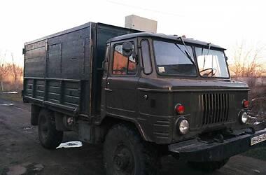 ГАЗ 66 1980 в Подольске