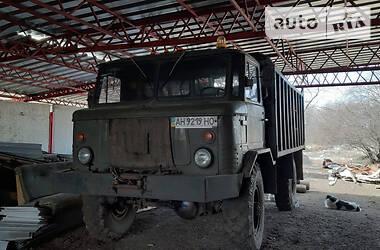 ГАЗ 66 1991 в Мариуполе