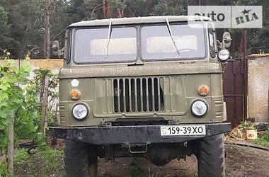 ГАЗ 66 1980 в Новой Каховке