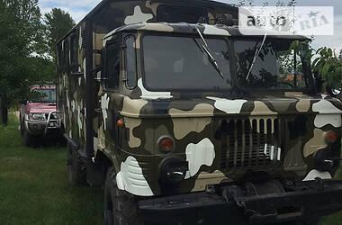 ГАЗ 66 1984 в Одессе
