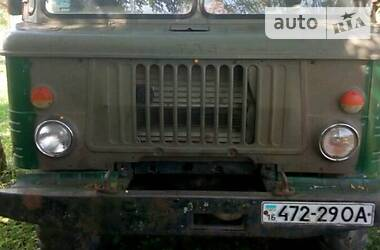 ГАЗ 66 1986 в Путиле