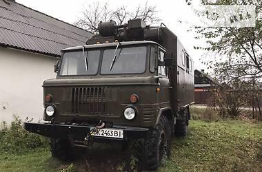 ГАЗ 66 1990 в Рокитном