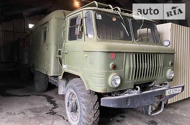 ГАЗ 66 1973 в Днепре