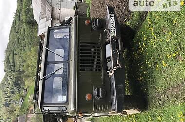 ГАЗ 66 1990 в Рахове