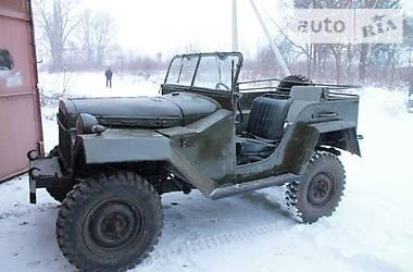 ГАЗ 67 1944 в Староконстантинове