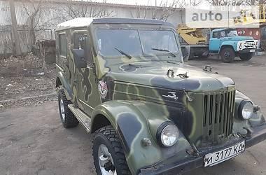 ГАЗ 69 1972 в Киеве