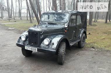 ГАЗ 69 1968 в Житомире