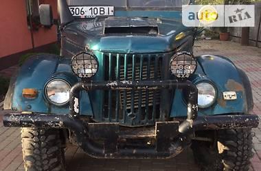 ГАЗ 69 1964 в Тячеве