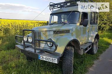 ГАЗ 69 1967 в Чернигове