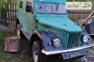 ГАЗ 69 1972 в Заречном