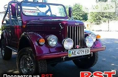 ГАЗ 69 1970 в Кривом Роге