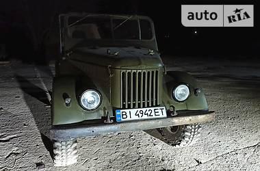 ГАЗ 69 1966 в Хороле
