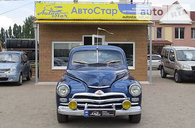 ГАЗ М 20 1958 в Черкассах