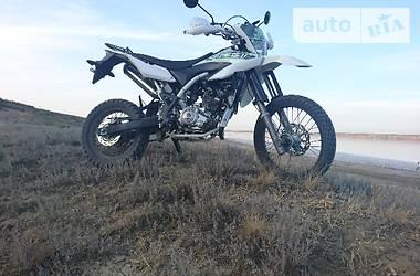 Geon Terra-X 2018 в Одессе
