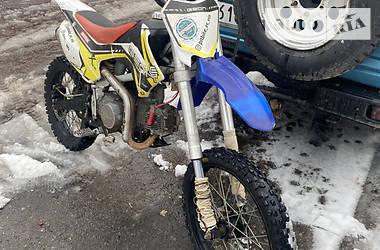 Geon X-Ride 2019 в Вінниці