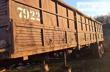ГКБ 9370 1984 в Виннице